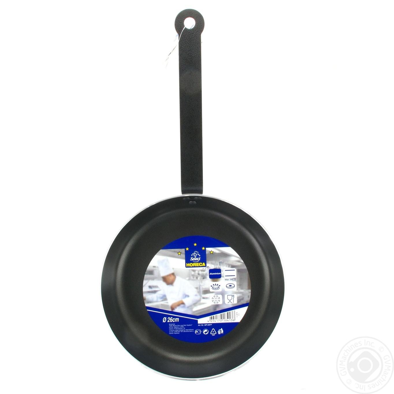 Сковородка Horeca Select антипригарное покрытие 26см