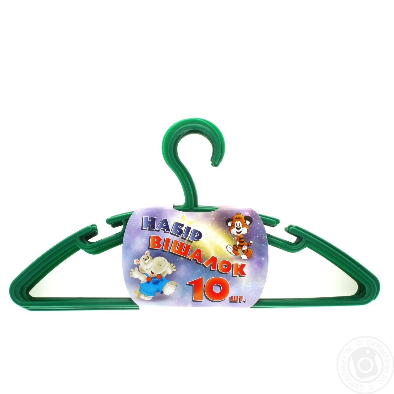 Набор вешалок детских 10шт