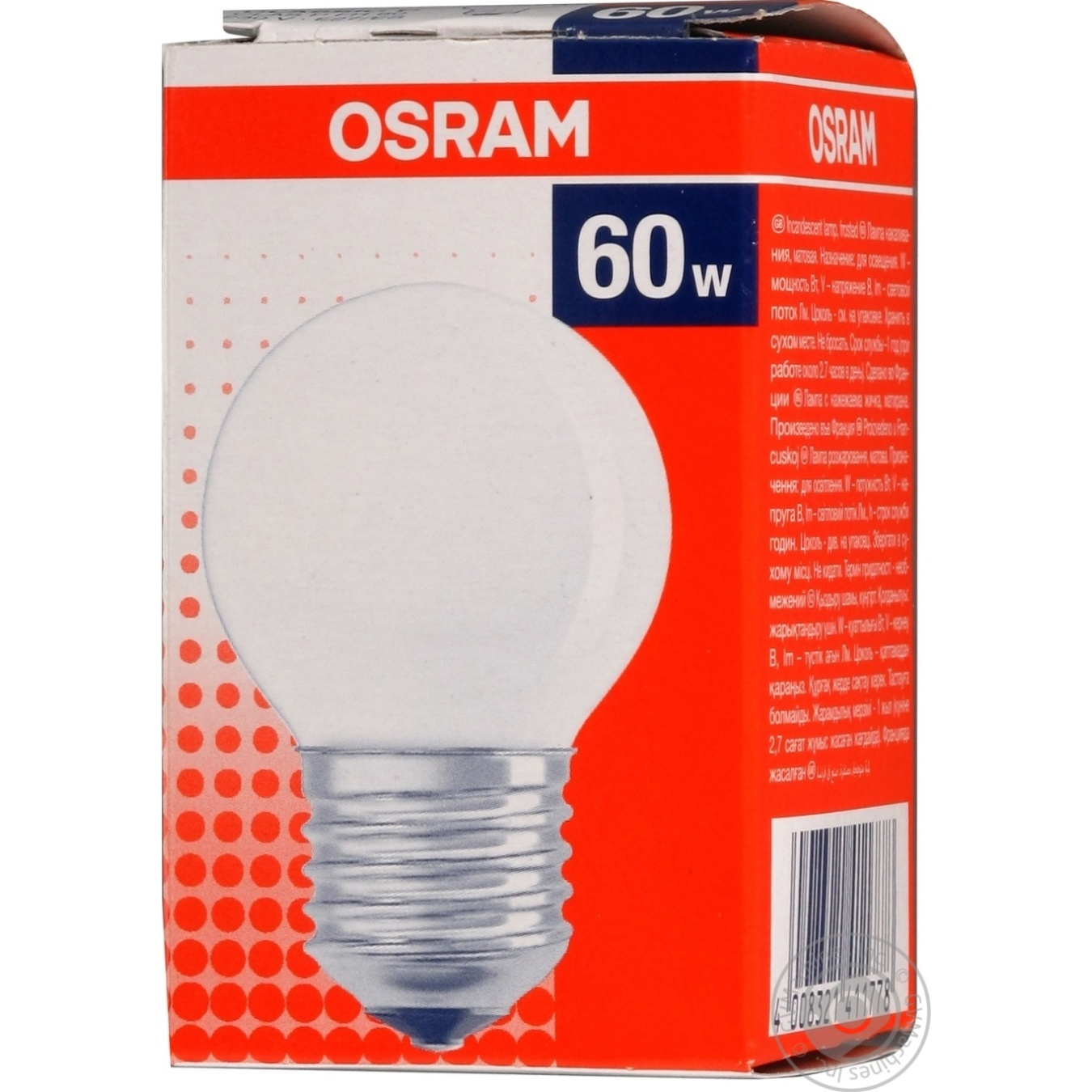 Лампа накаливания Osram матовая CL Р 60Bт E27