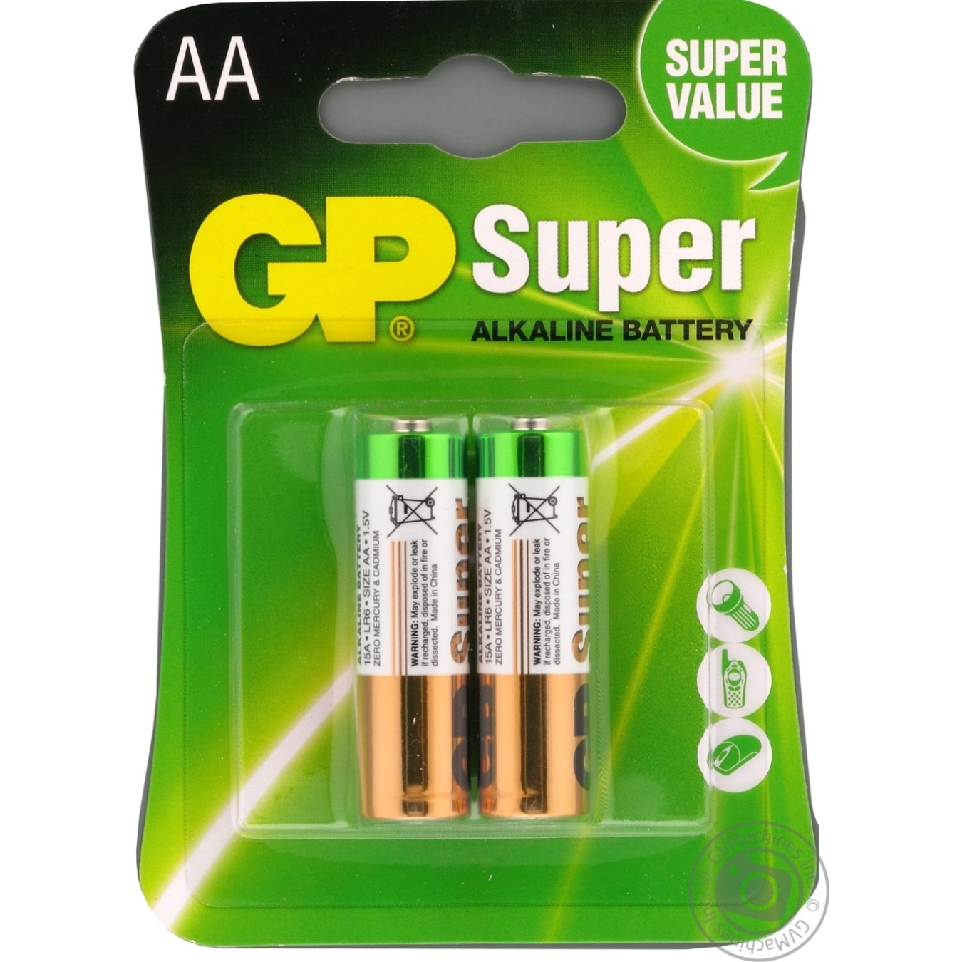 Батарейки GP Super Alkaline 1.5V AA 2шт