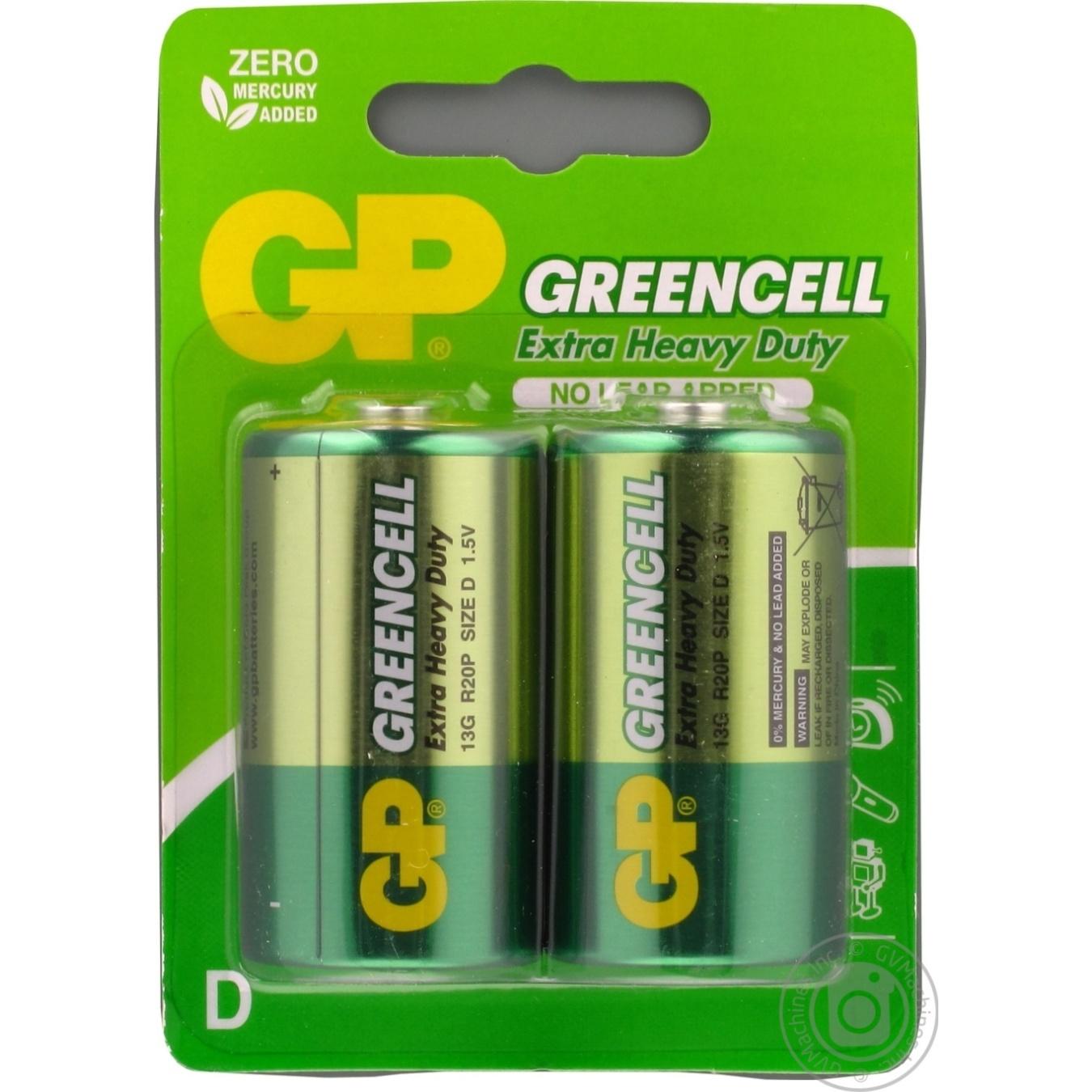 Батарейки GP Greencell 1.5V D 2шт