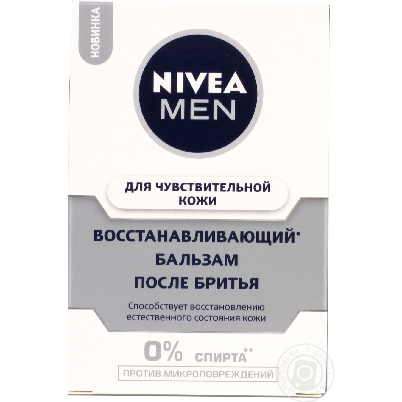 NIVEA БАЛЬ П/ГОЛ ВІДНОВ 100МЛ