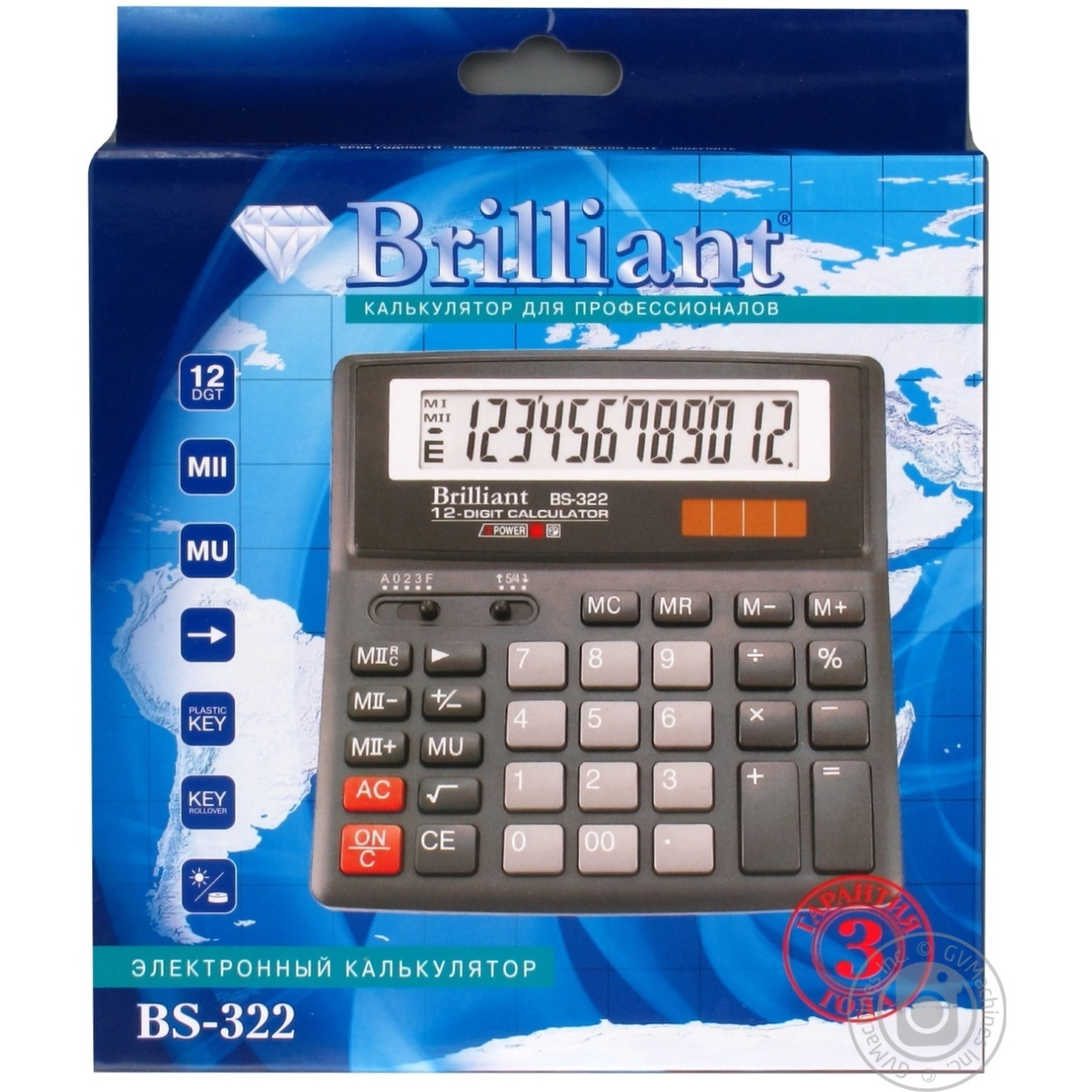 Калькулятор Briliant BS-322 12 разрядов