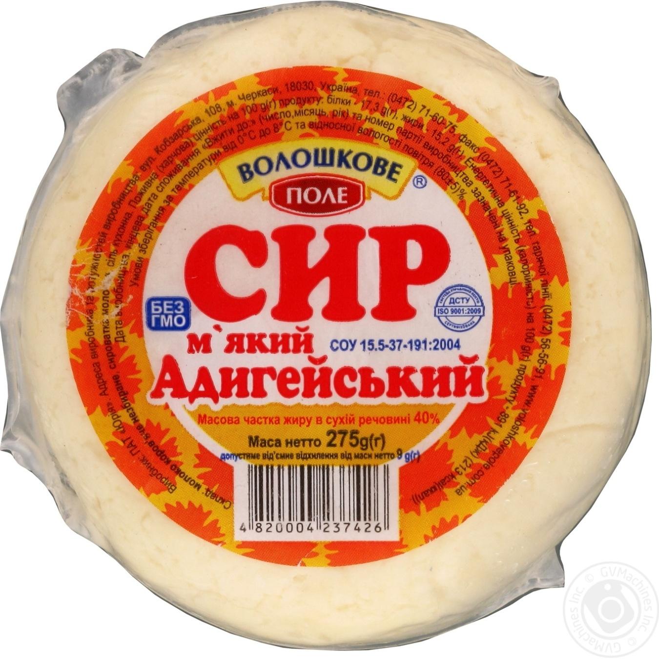 Сыр Волошковое поле адыгейский 275г