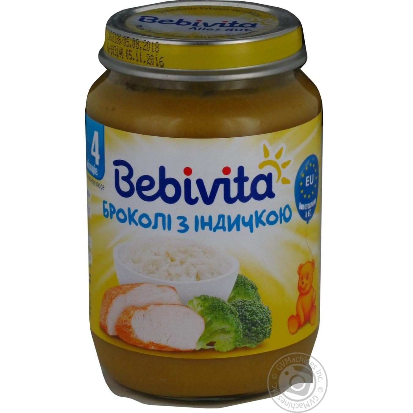 BEBIVITA ПЮРЕ 190Г БРОК/ІНД