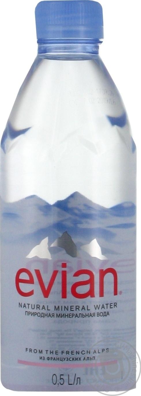 Вода Evian природная минеральная 0,5л