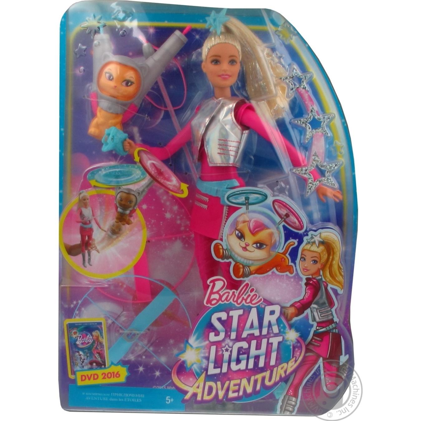 Кукла Barbie и космический кот
