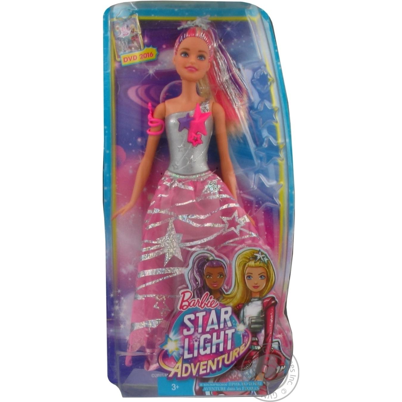 Кукла Barbie Галактическая вечеринка