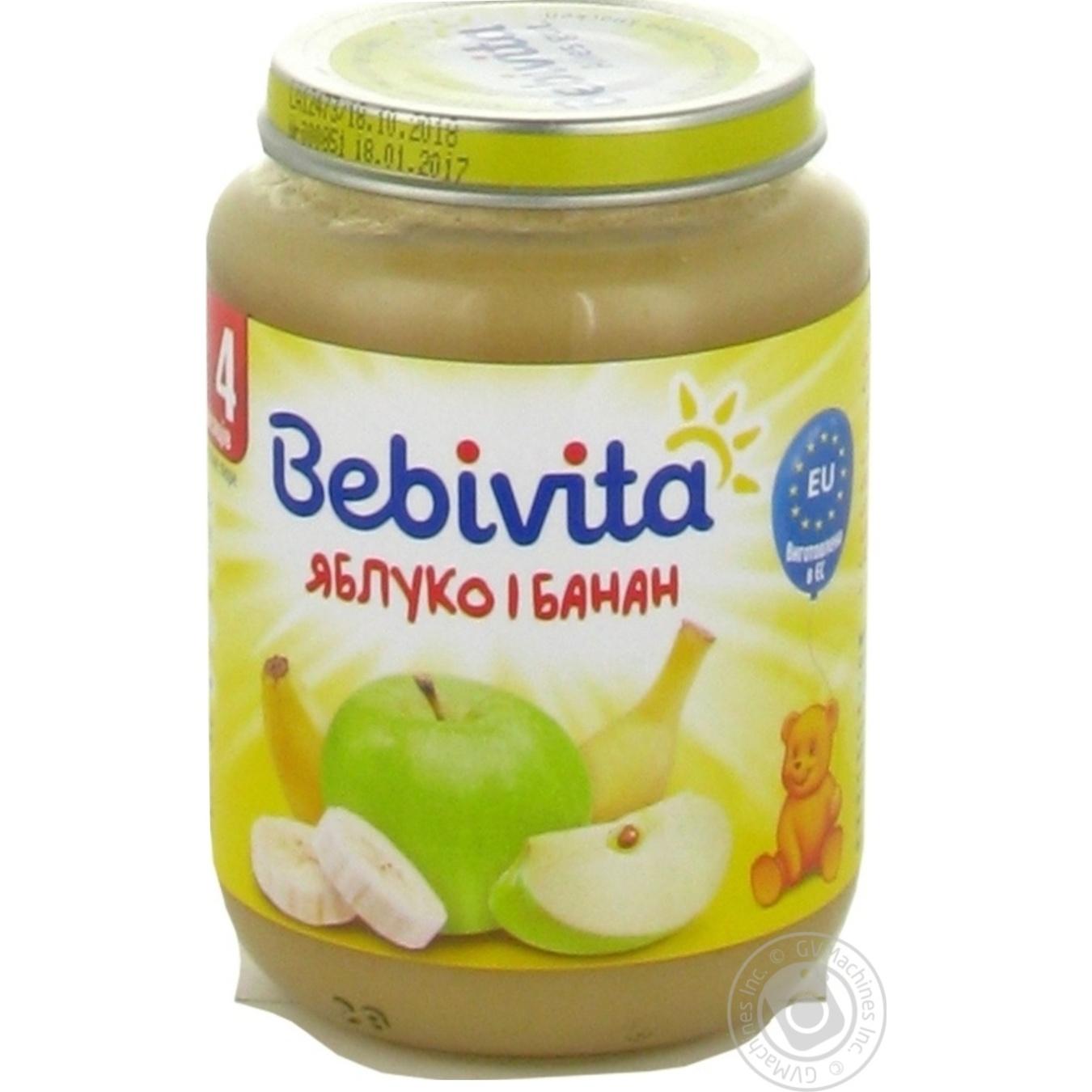 BEBIVITA ФР.ПЮРЕ 190Г ЯБ/БАН