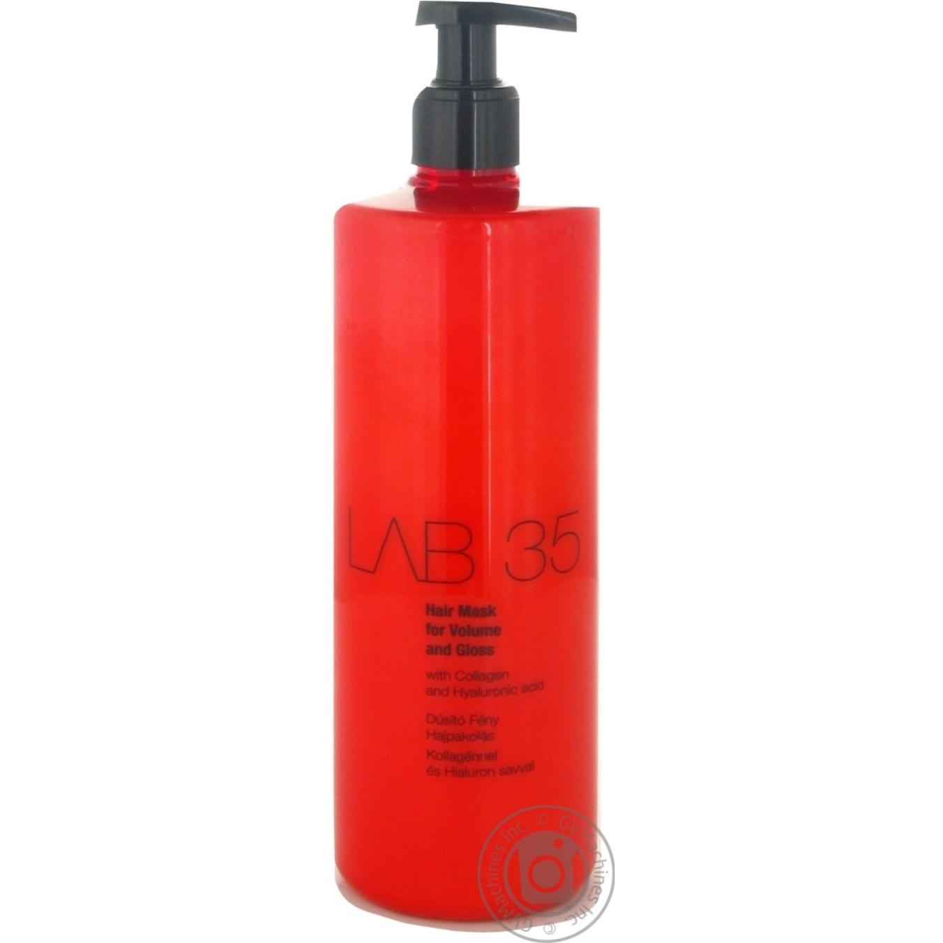 Маска для волос Lab35 500мл