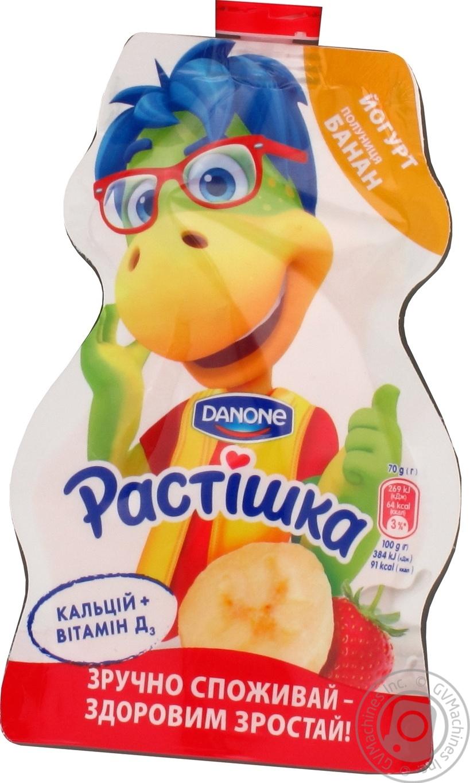 РАСТІШКА ЙОГУРТ Д/П  2,8% 70Г ПОЛУН-БАНАН