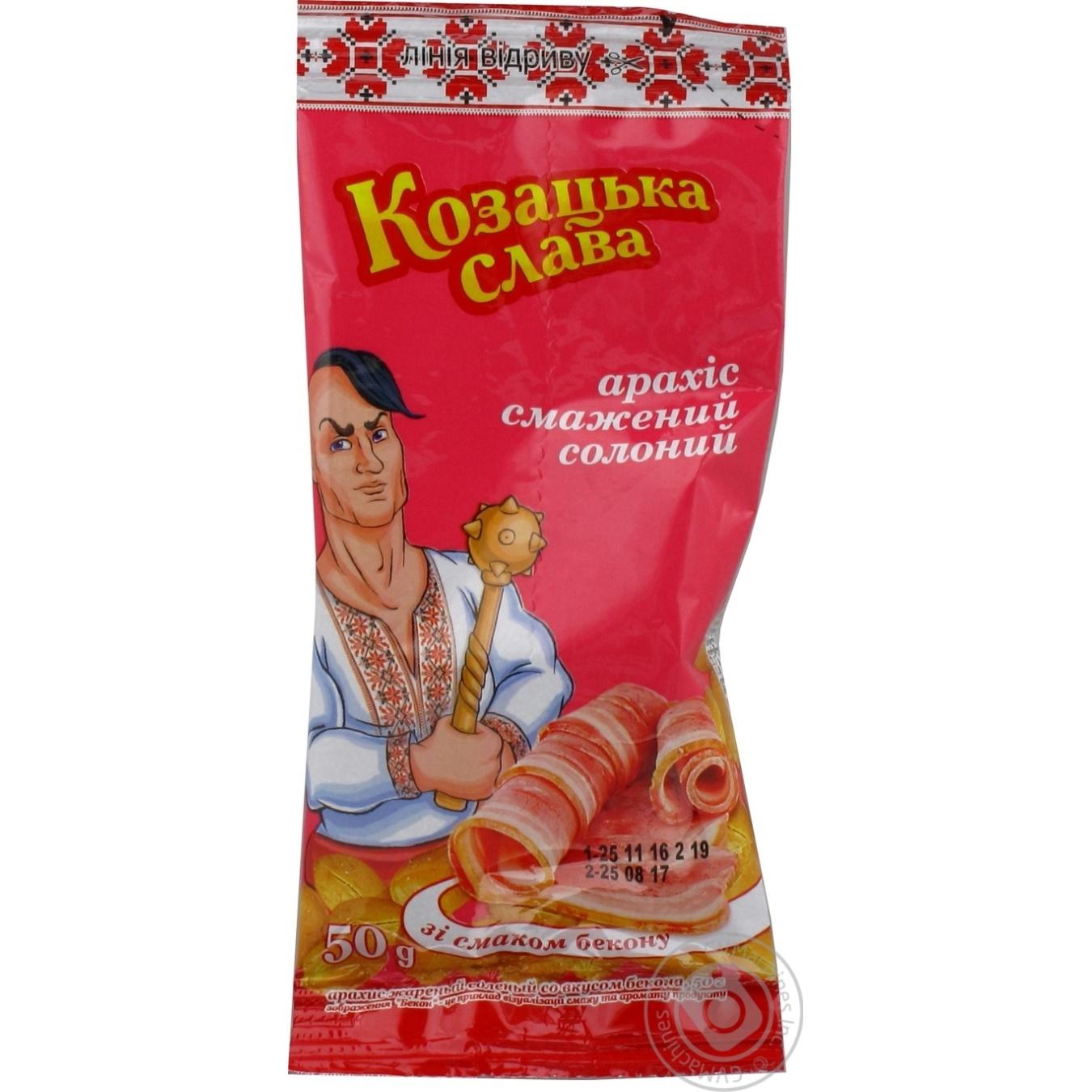 Арахис Козацкая слава соленый жареный со вкусом бекона 50г