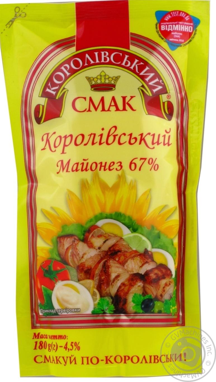 Майонез Королевский вкус Королевский 67% 180г
