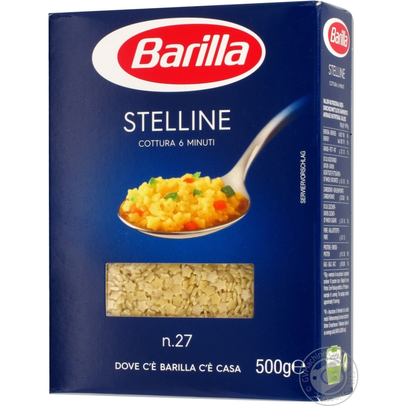 BARILLA СТЕЛІНЕ №27 500Г