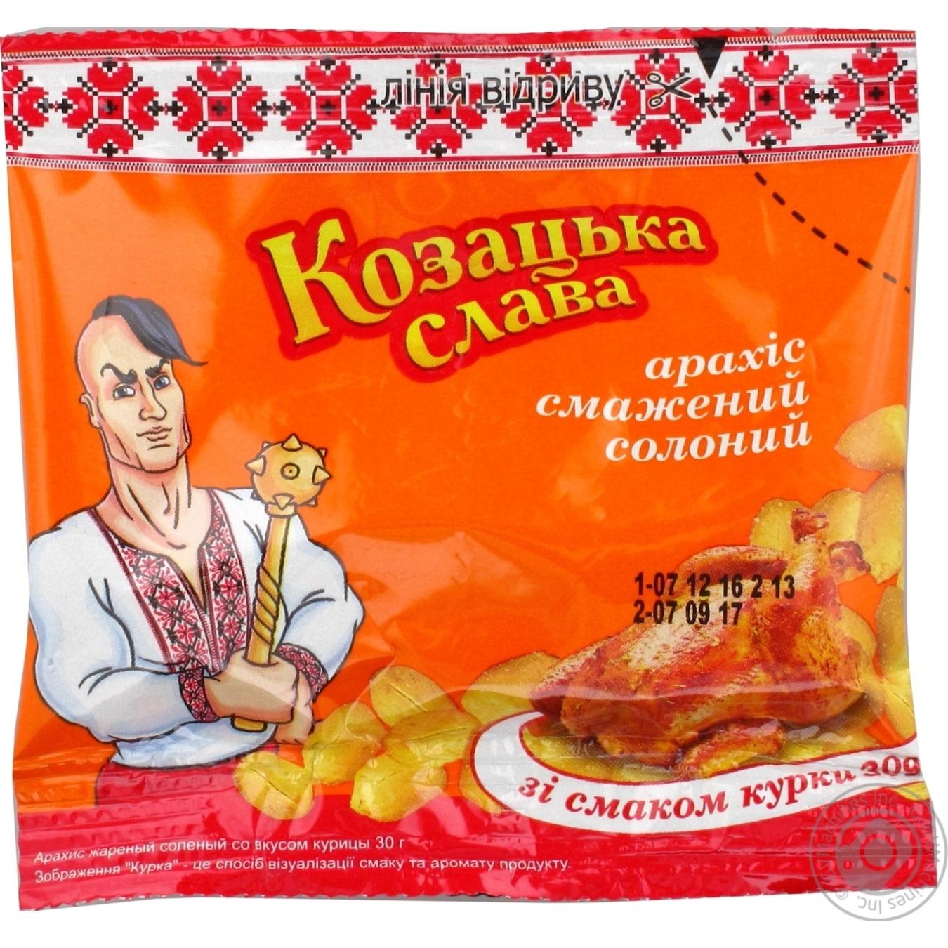 Арахис Козацкая слава соленый жареный со вкусом курицы 30г