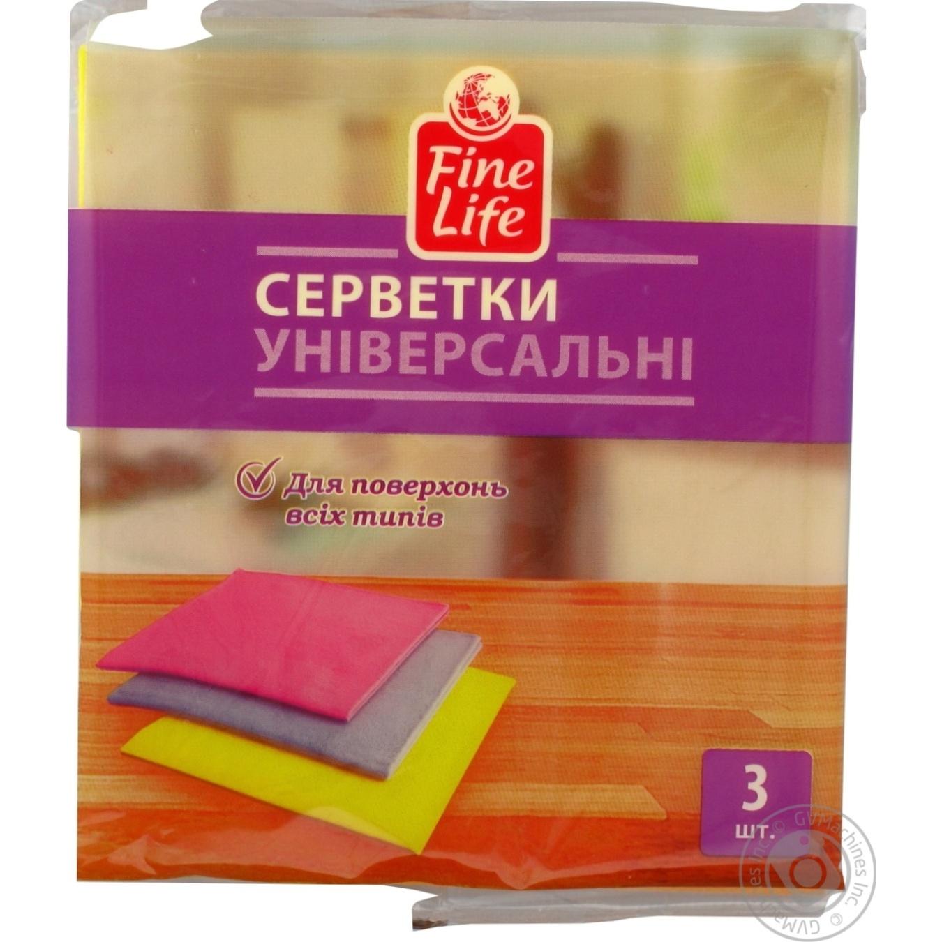 Салфетки FineLife универсальные 3шт