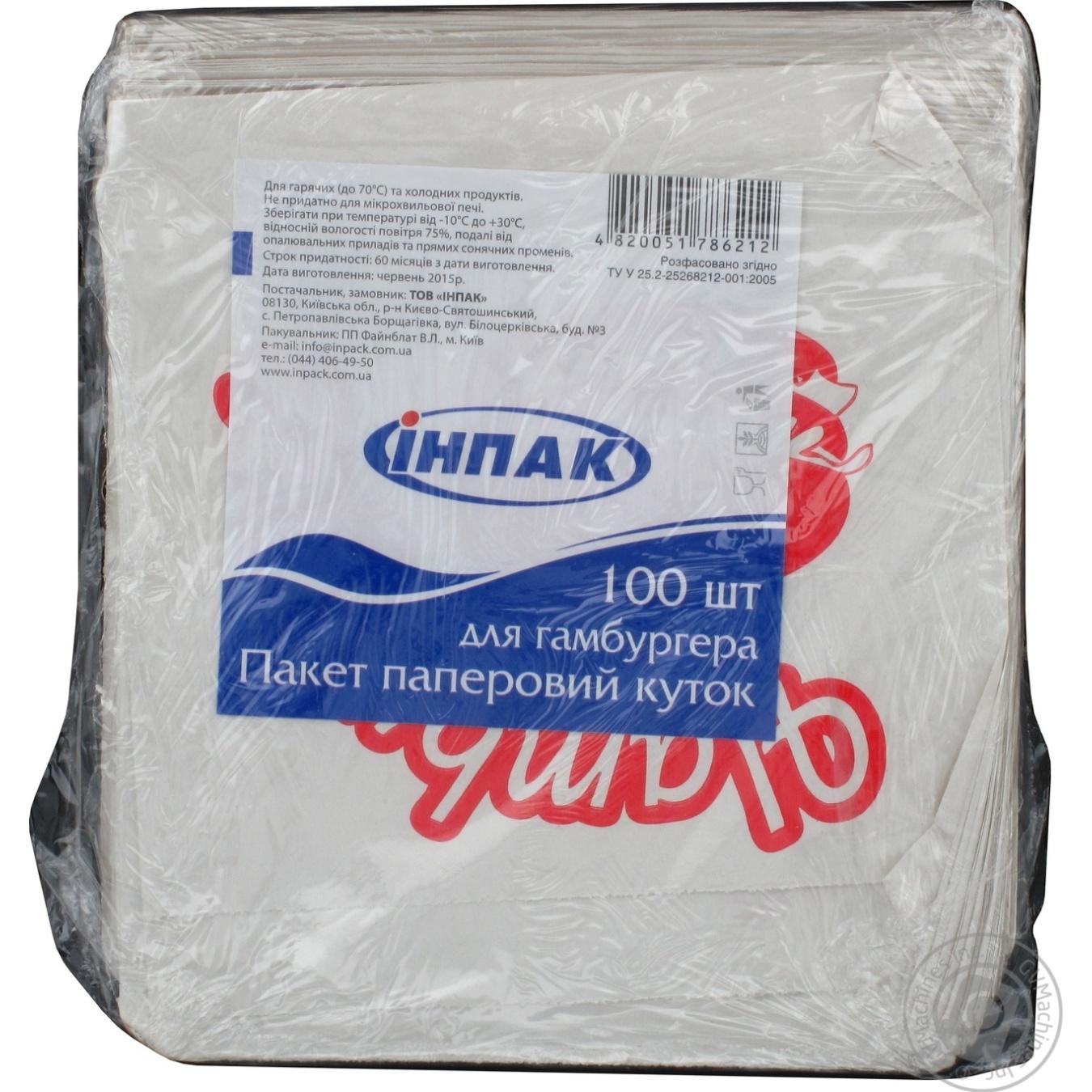Пакет Инпак уголок бумажный для гамбургера 1уп.х100шт