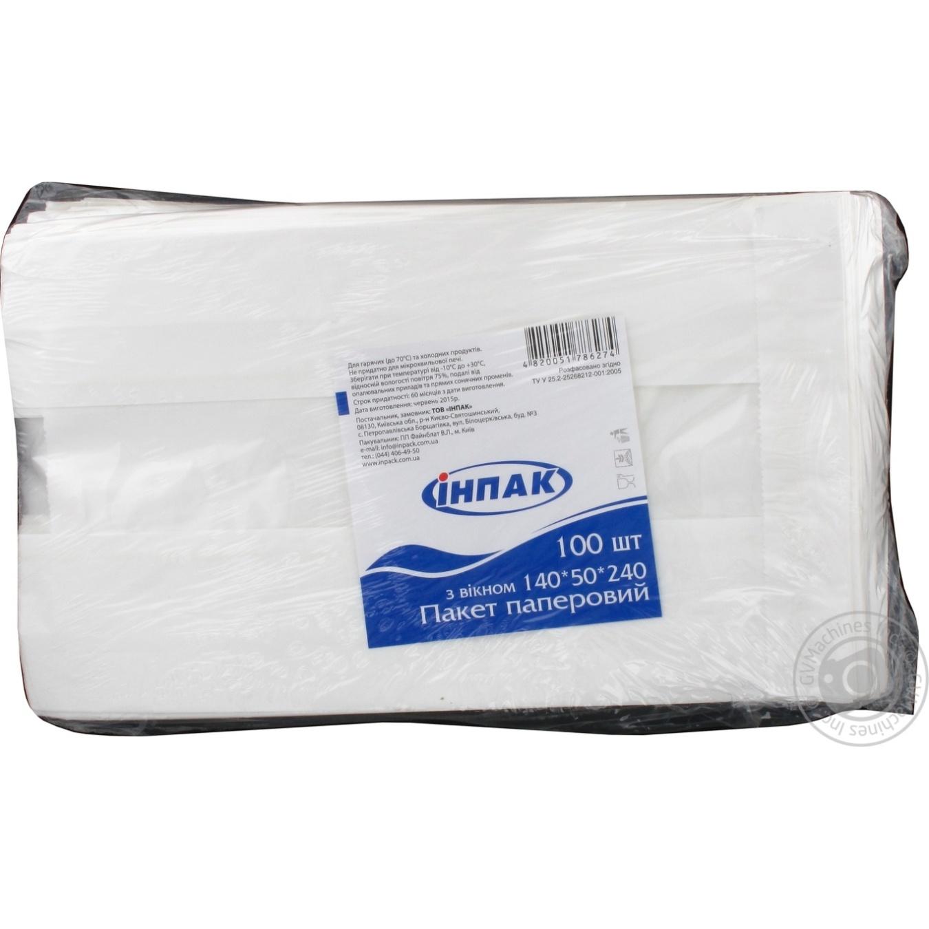 Пакет Инпак бумажный с окном 140х50х240мм 1уп.х100шт