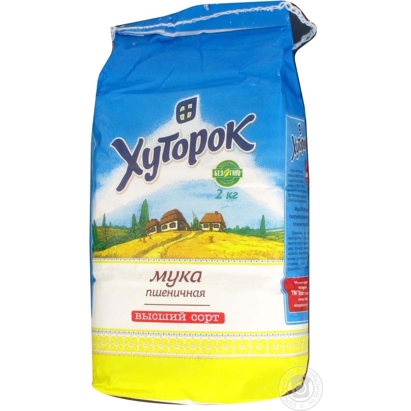 Мука Хуторок пшеничная 2000г Украина