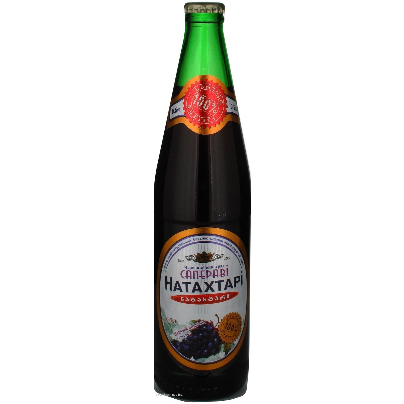 Напиток Натахтари саперави 500мл