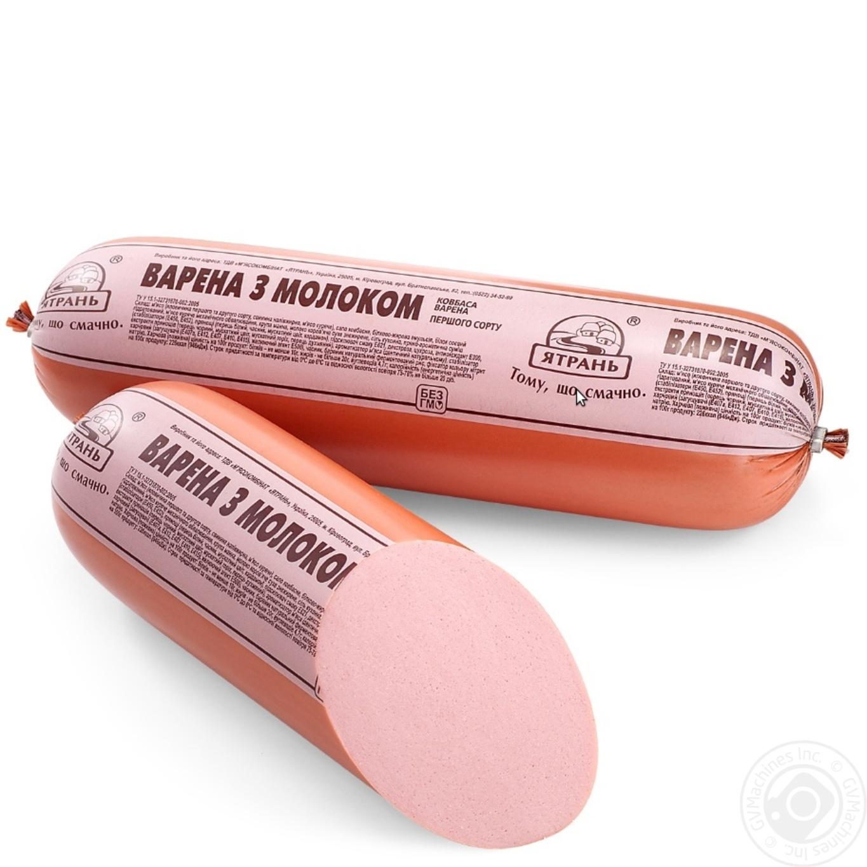 Колбаса Ятрань С молоком вареная 1/с