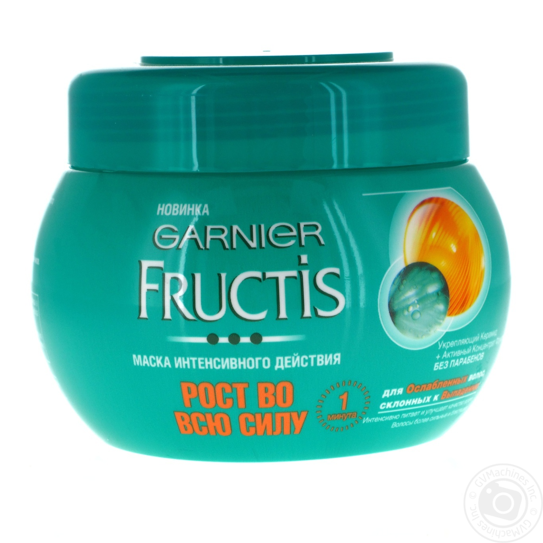 Маска для волос Garnier Fructis Рост во всю силу 300мл