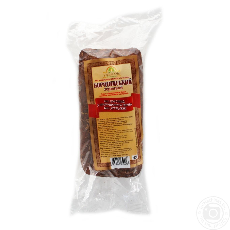 Хлеб УкрЭкоХлеб Бородинский зерновой без муки из пророщенного зерна ржи и пшеницы без дрожжей 330г
