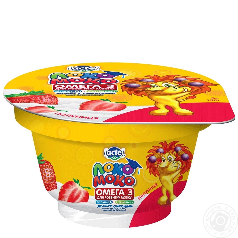 Десерт творожный Лактель Локо Моко Клубника 5% пластиковый стакан 150г