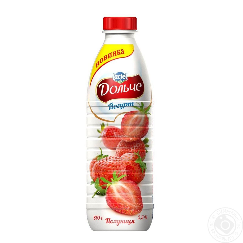 Йогурт Дольче питьевой клубника 2,5% 870г