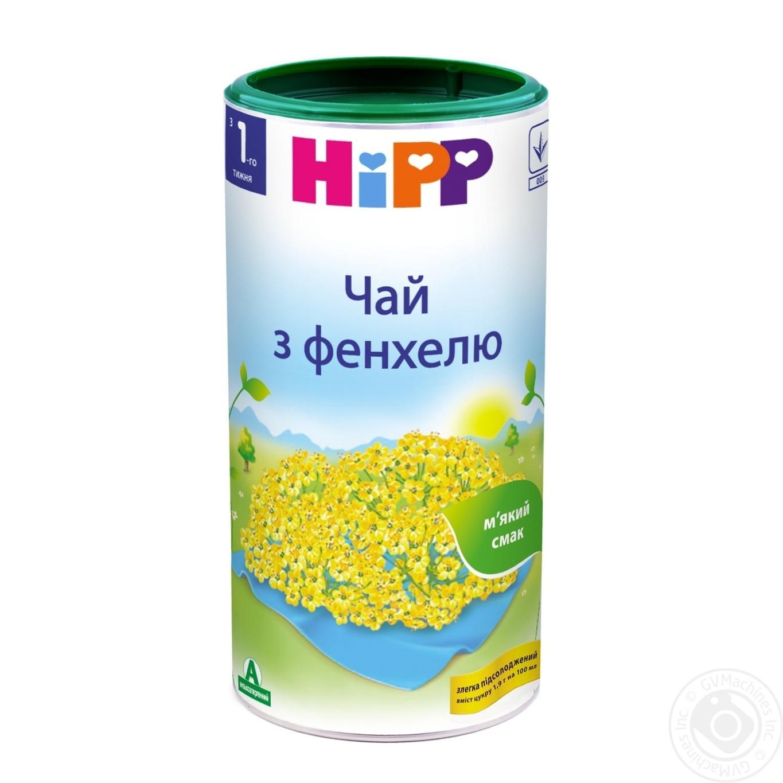 Чай детский ХиПП травяной из фенхеля с 1 недели 200г