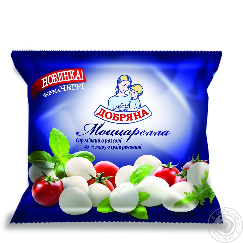 Сыр Добряна Моццарелла 45% черри 130г