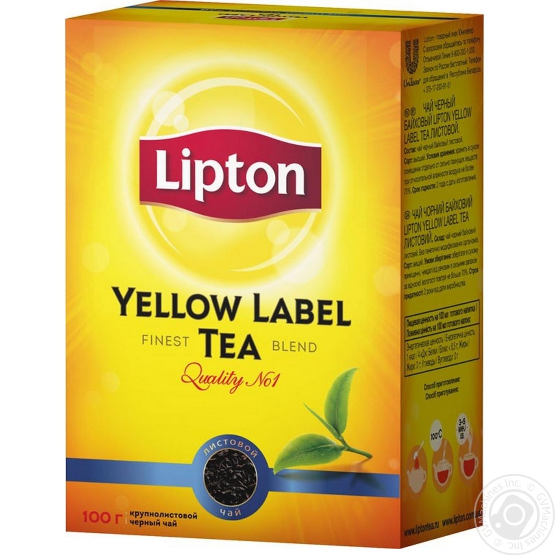Чай Lipton Yellow Label крупнолистовой черный, 100г