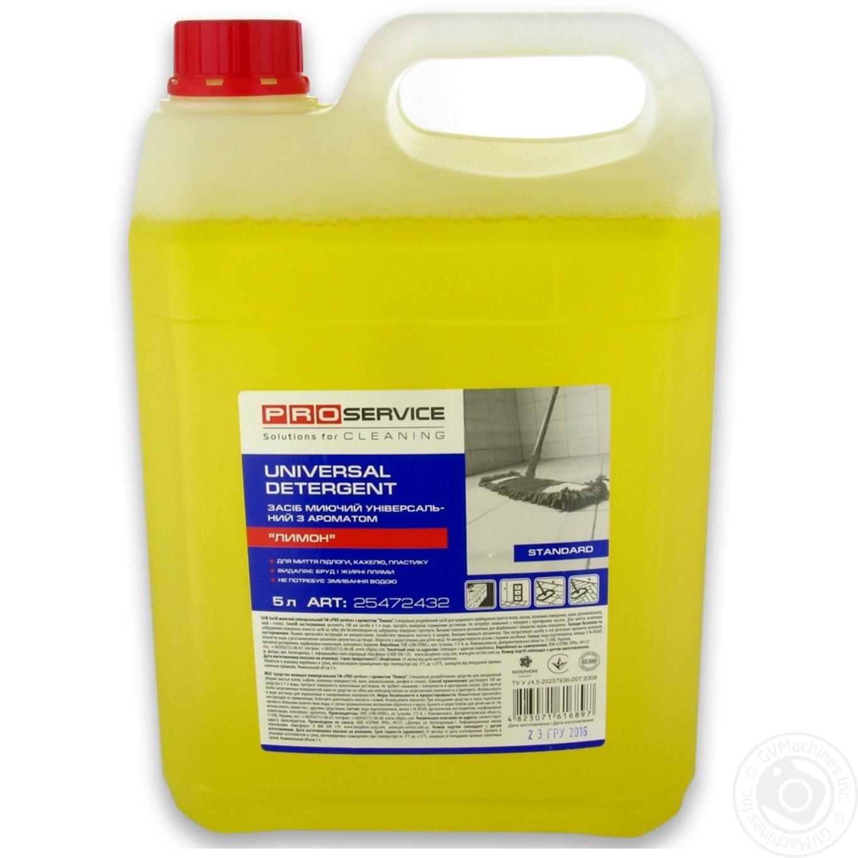 Средство моющее универсальное Pro Service с ароматом лимона 5л