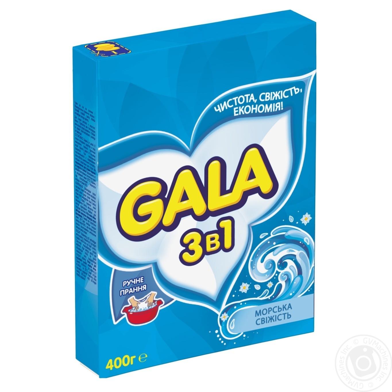 Стиральный порошок Gala 3в1 Морская свежесть для ручной стирки 400г