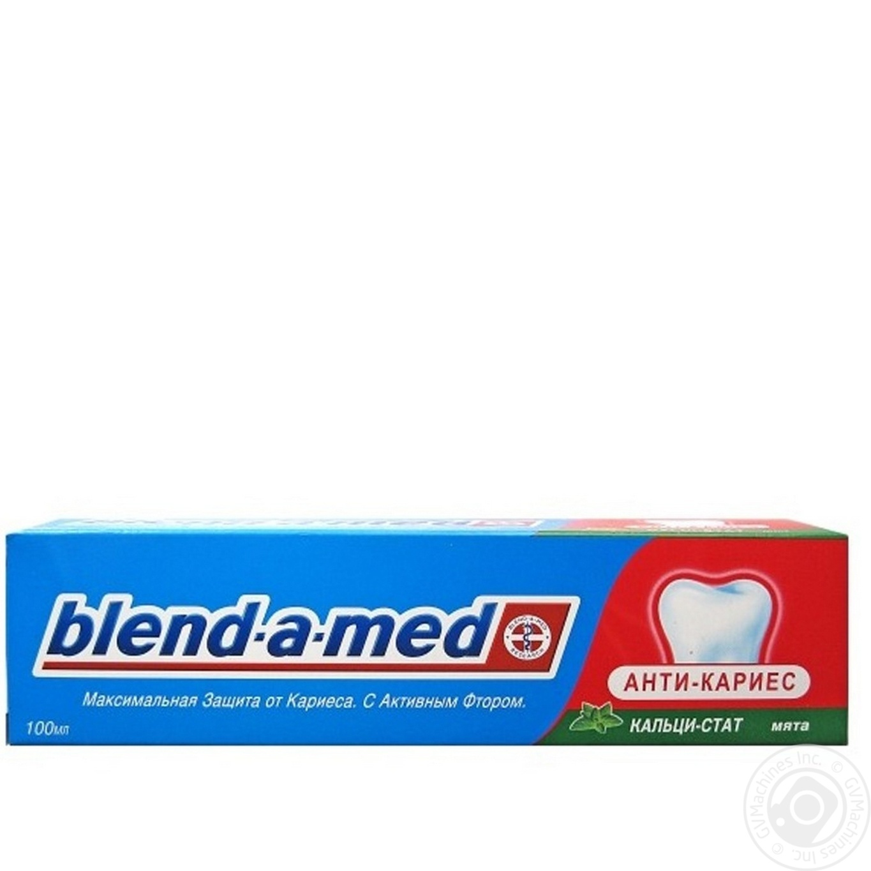 Зубная паста Blend-a-med Анти-кариес Мята 100мл