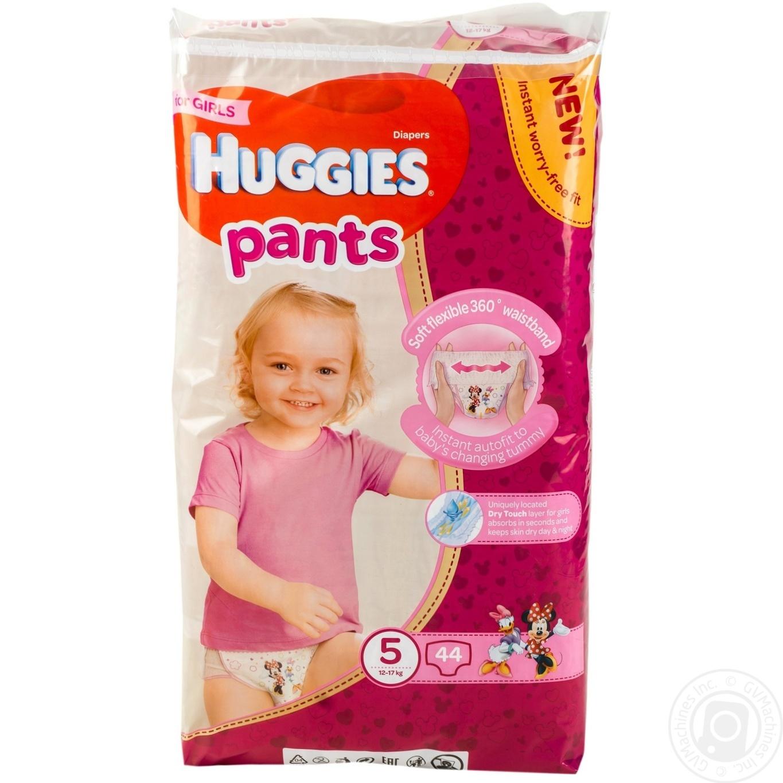 Трусики-подгузники Huggies Pants 5 44шт для девочек