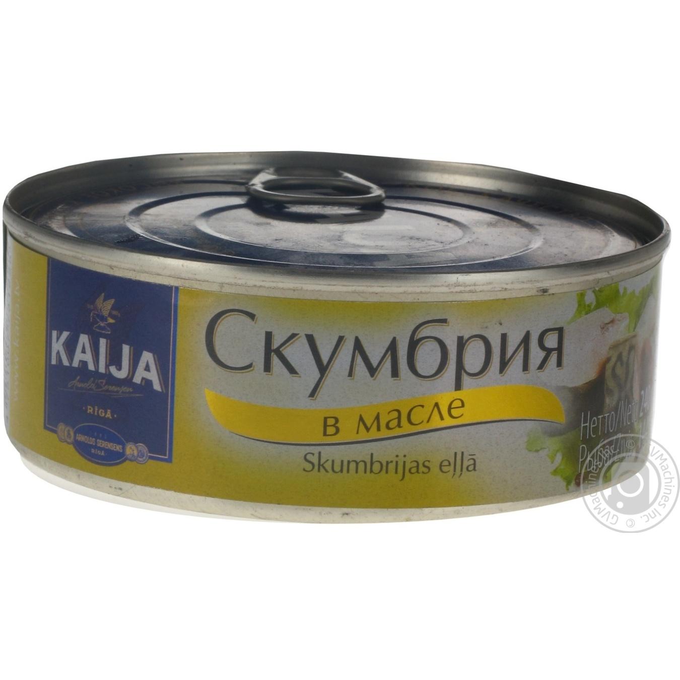 Скумбрия Кайджа атлантическая в масле 240г