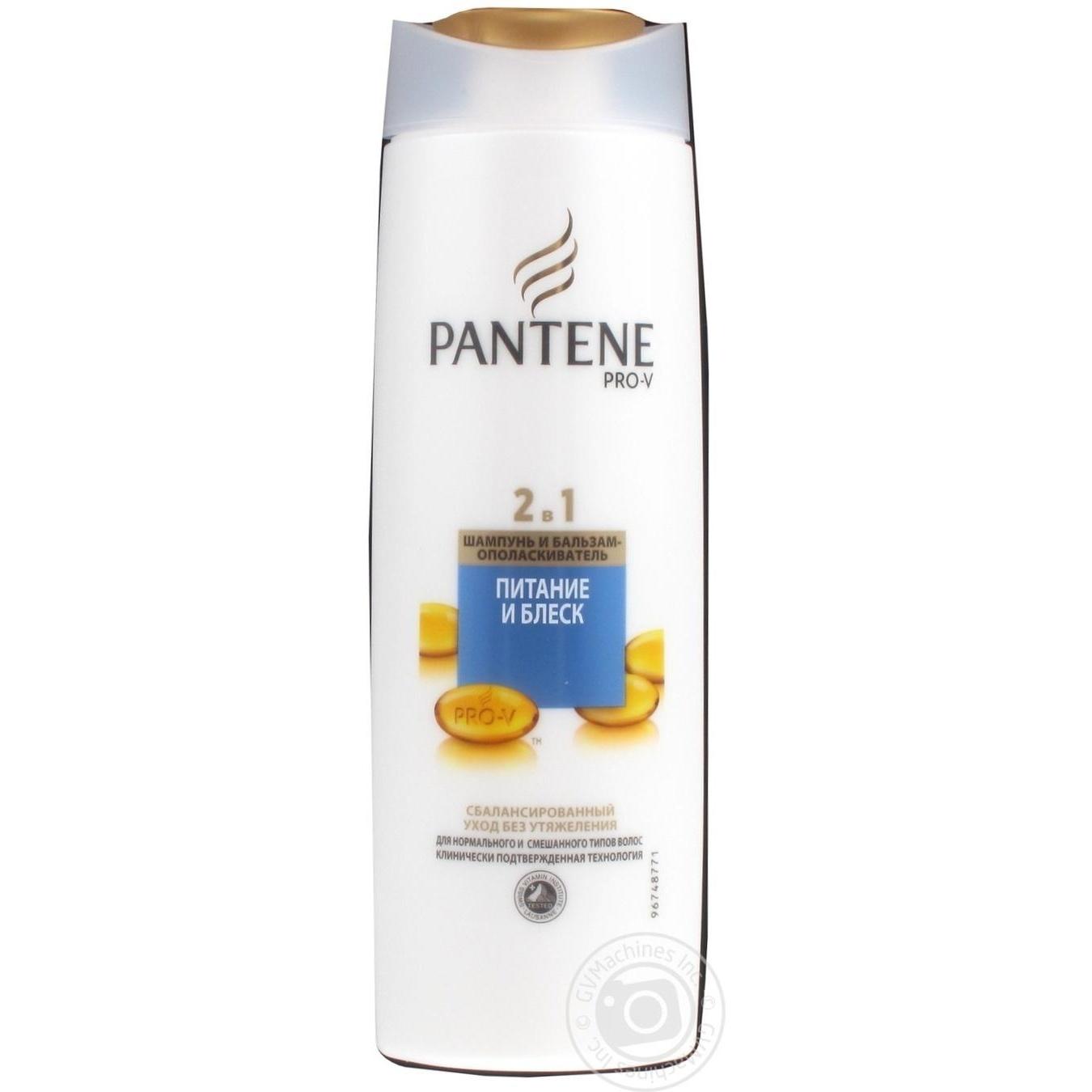 Шампунь Pantene 2в1 Питание и блеск 400мл