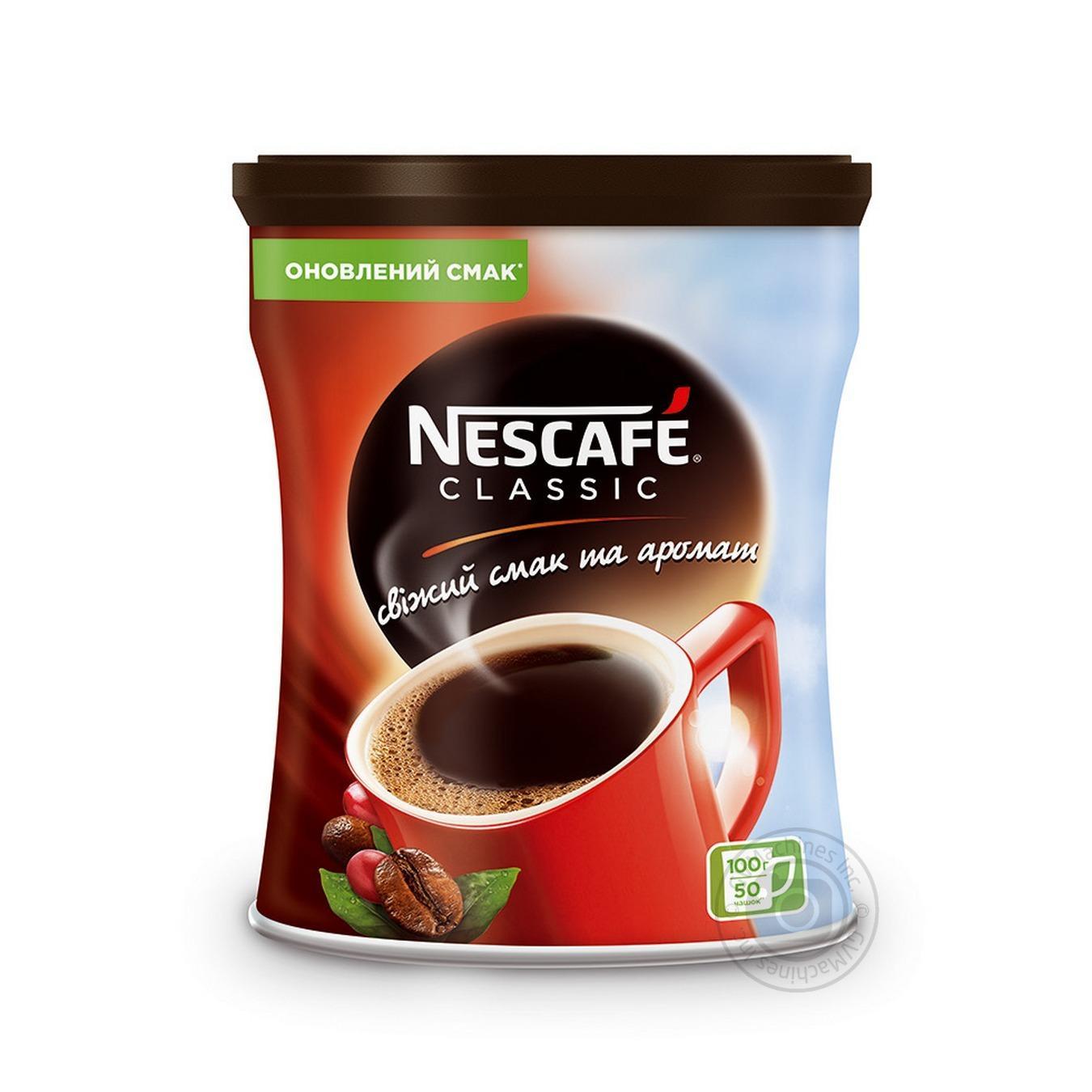 Кофе Nescafe Classic растворимый 100г
