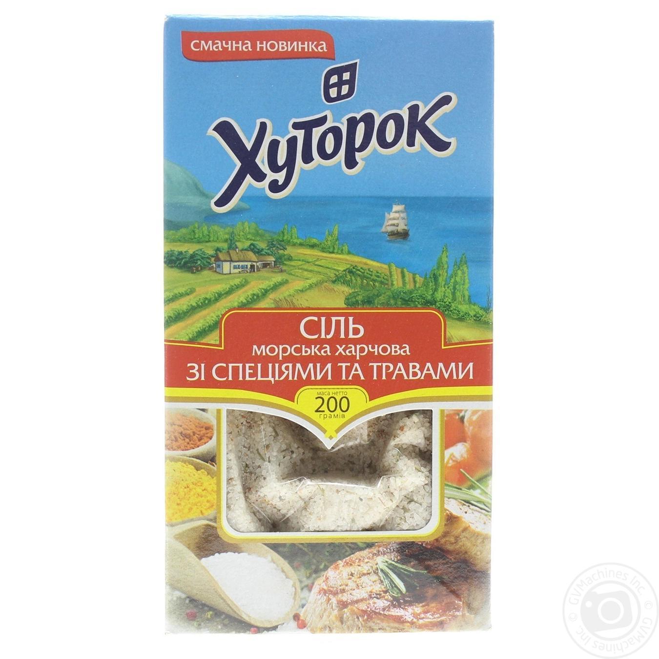 Сіль Хуторок морська харчова з спеціями і травами 200г
