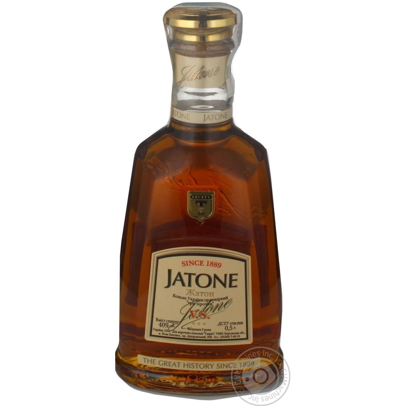 JATONE КОНЬЯК VS 0,5