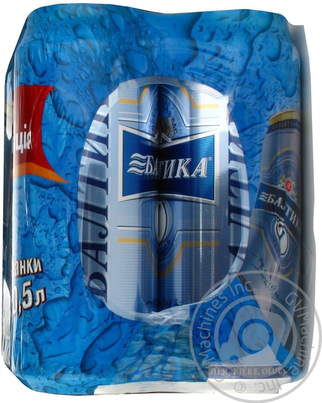 Пиво Балтика №7 жестяная банка 4*0,5л