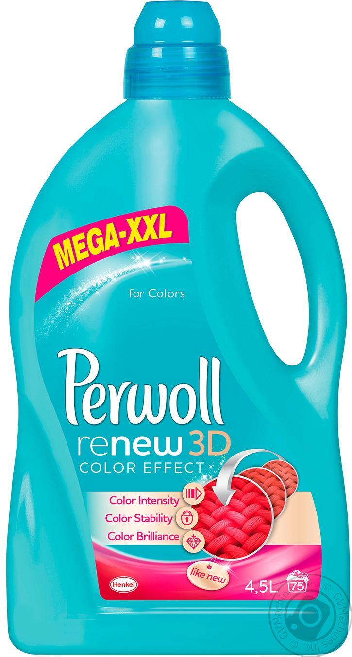 Средство для стирки Perwoll 3D Эффект Восстановление + Цвет для деликатной стирки 4,5л