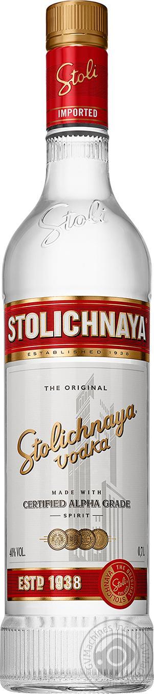 Водка Stolichnaya 700мл