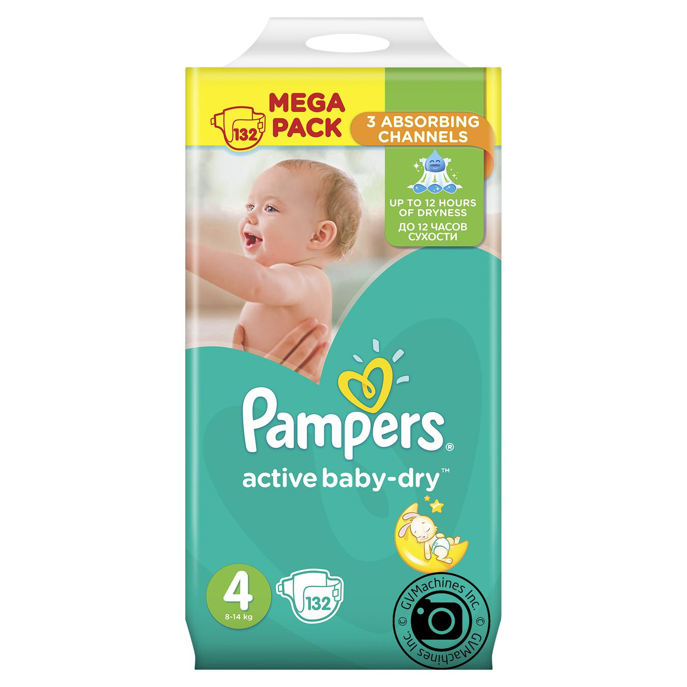 Подгузники Pampers Active Baby-Dry 4 8–16кг 132шт