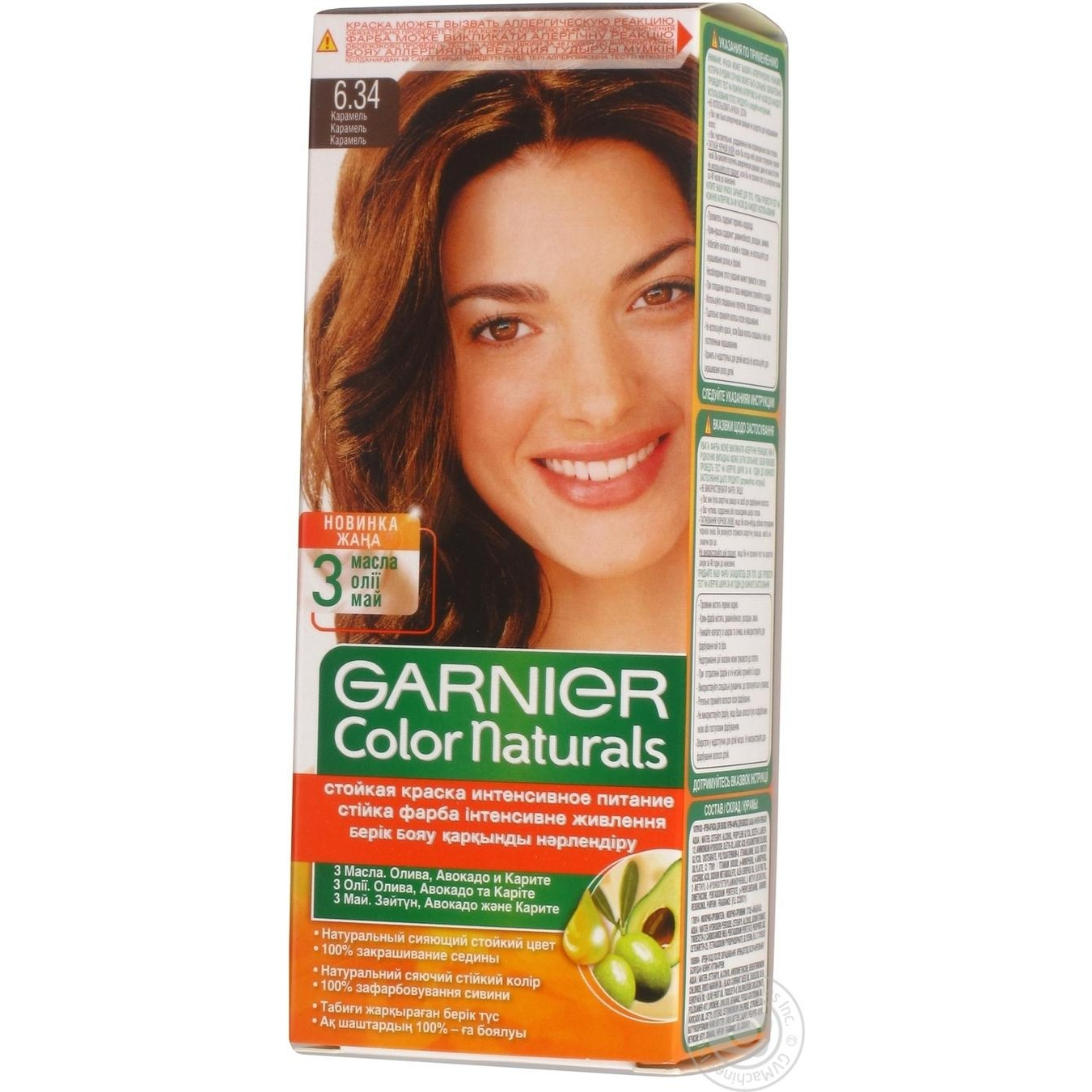 GARNIER COLOR NATUR№6.34 1ШN