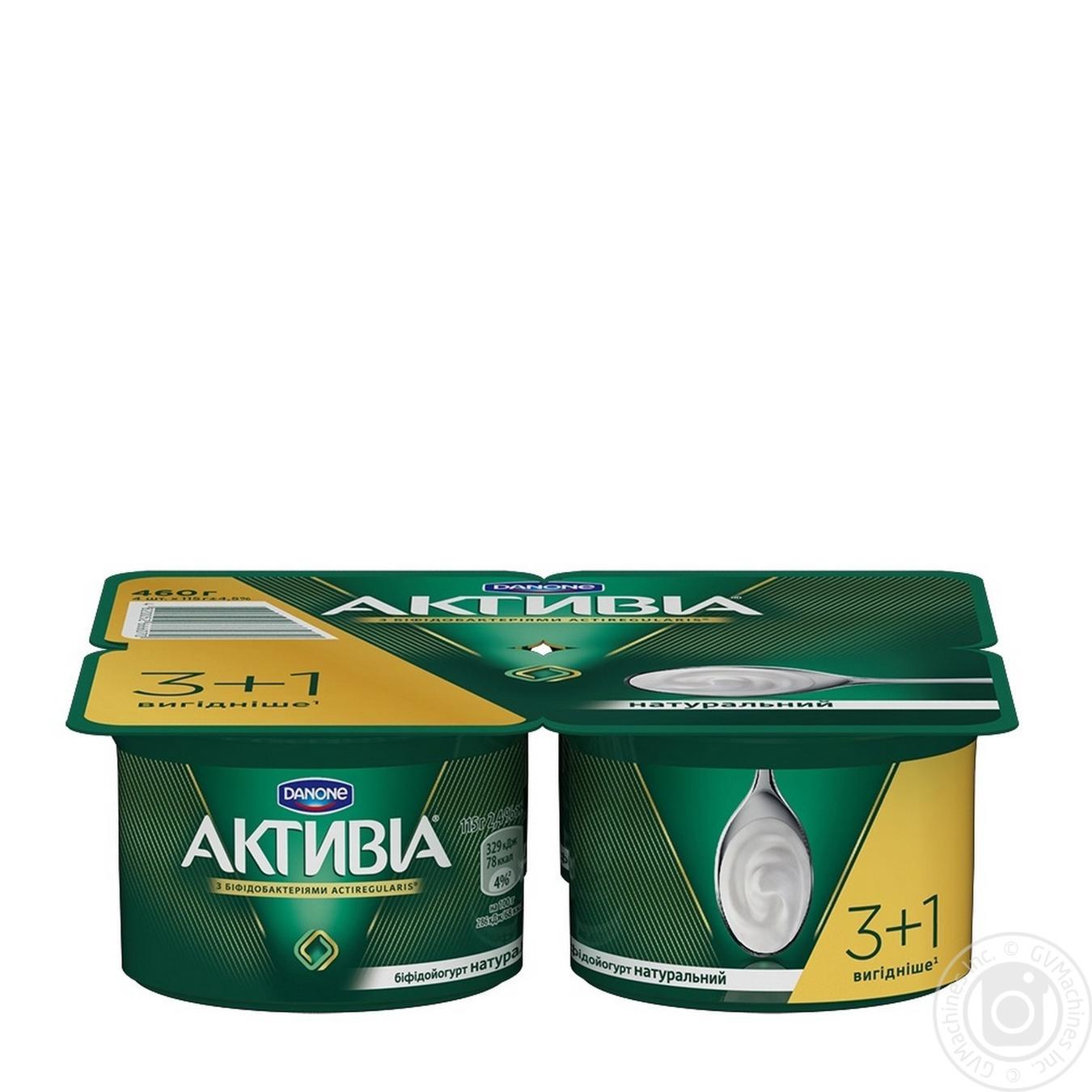 ACTIVIA ЙОГУРТ 4X115Г НАТУРАЛЬНИЙ