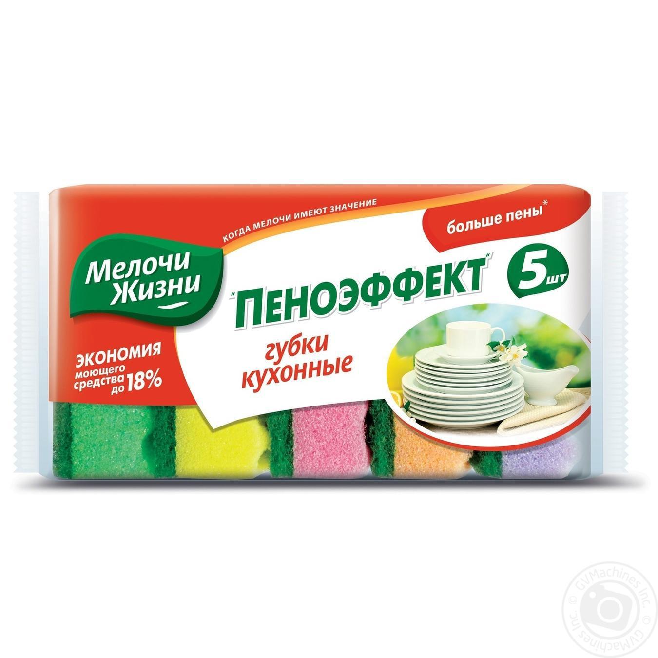 МЖ ГУБКИ КУХОННІ 5+1