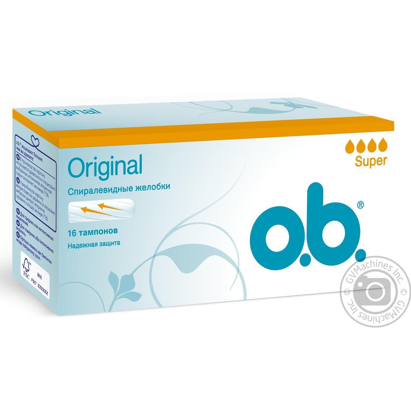 Тампоны o.b. Original Super 4 капли 16шт