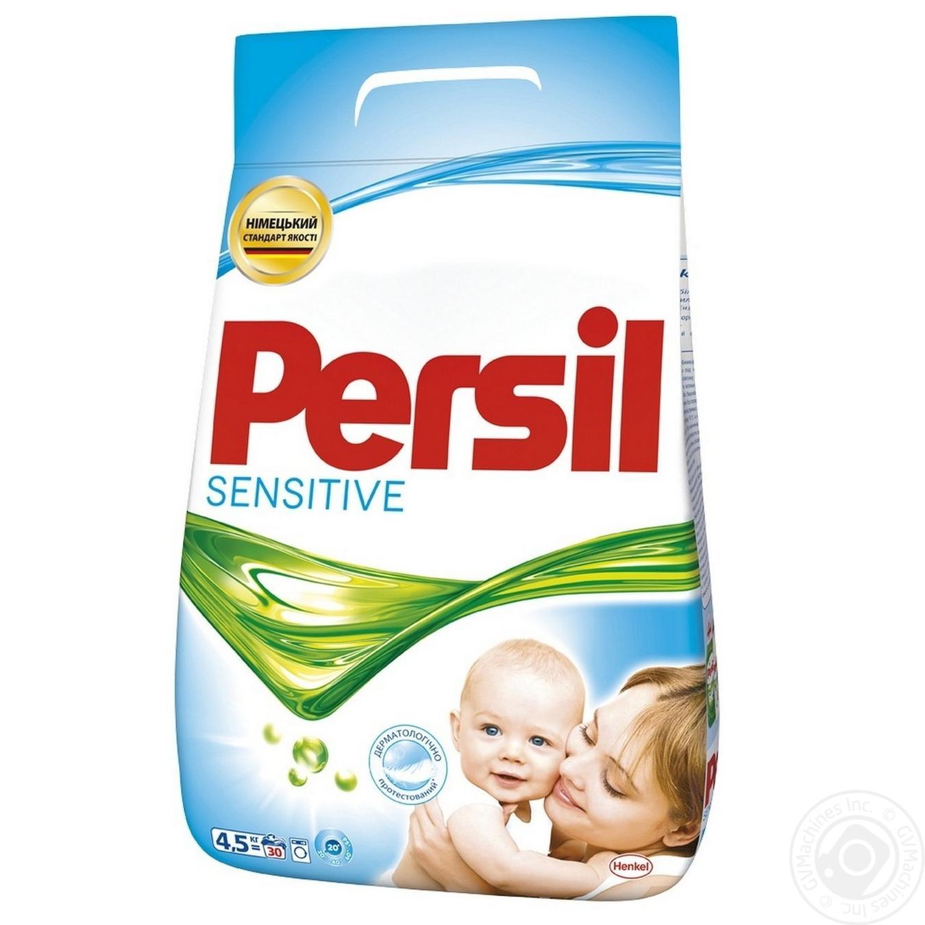 Порошок стиральный Persil Sensitive автомат 4,5кг